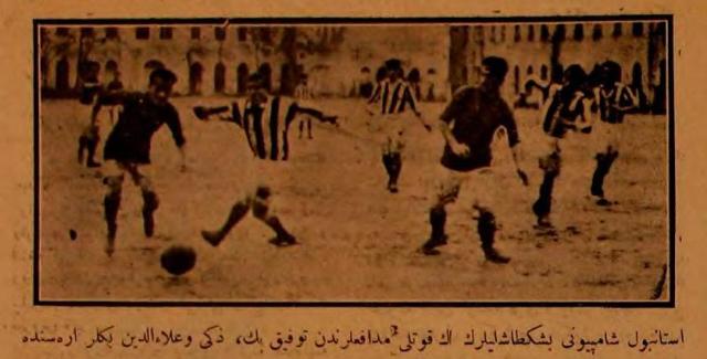 Tarihin İlk Fenerbahçe - Beşiktaş Müsabakası